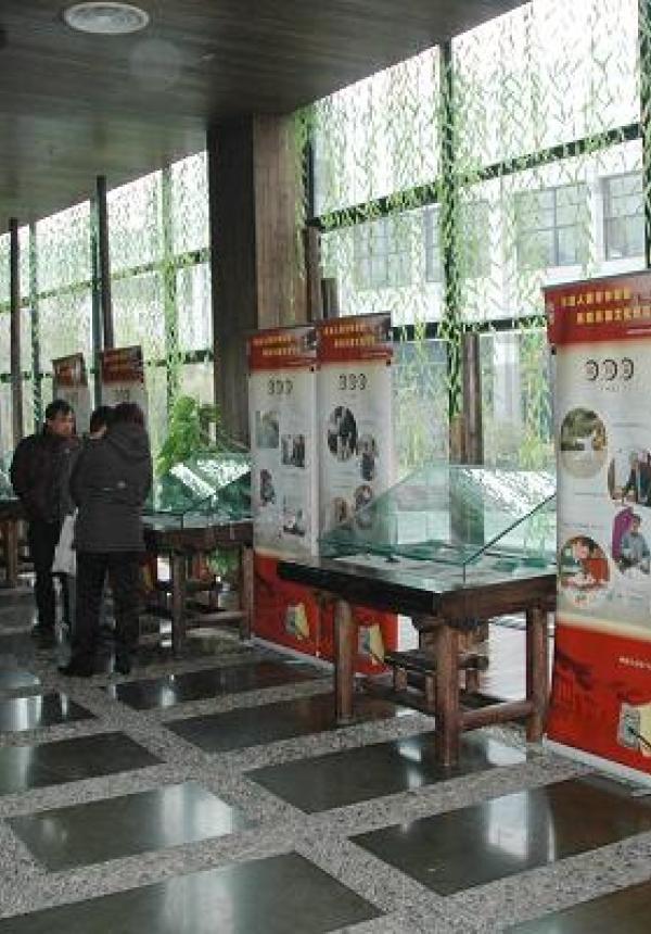 拱墅区非物质文化遗产保护大型图片展