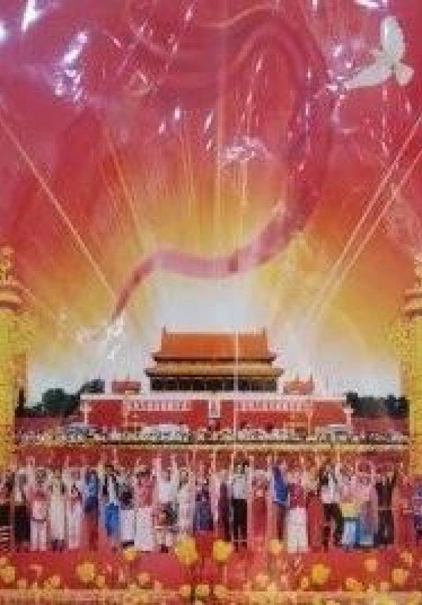 临时展览|庆祝新中国成立七十一周年邮花展