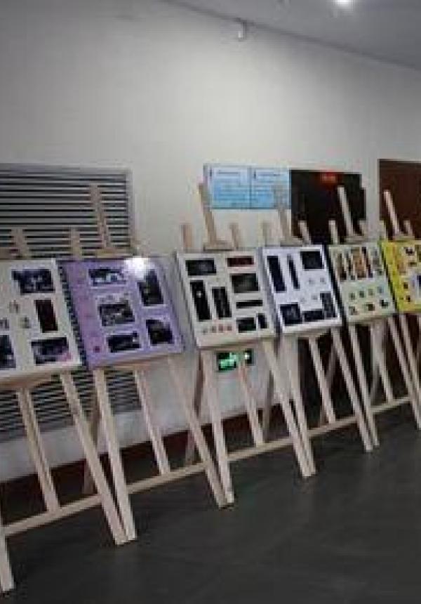 运河文化遗存图片展