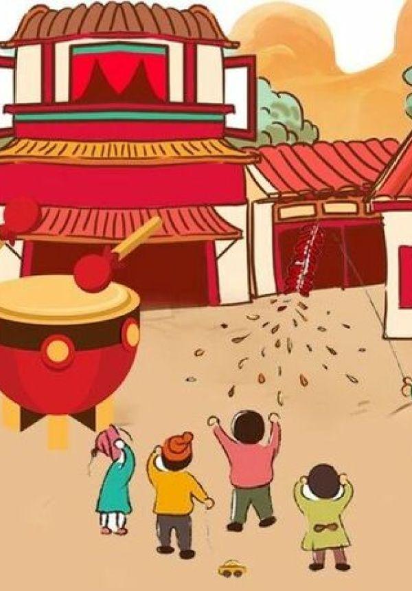 临时展览 | 浙江年俗文化主题展