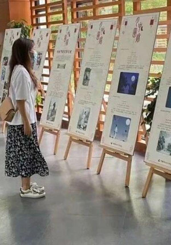 临时展讯   月圆中秋传统节日习俗图文展