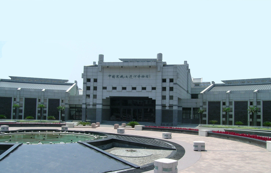 Middle museum